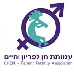 CHEN - Patient Fertility Association